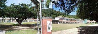 座間味小学校