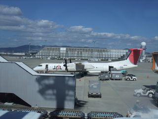 大阪空港 屋久島行飛行機