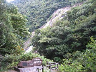 大川の滝 その1
