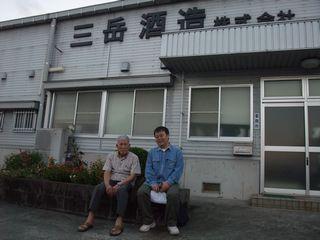 三岳酒造 佐々木社長とのツーショット