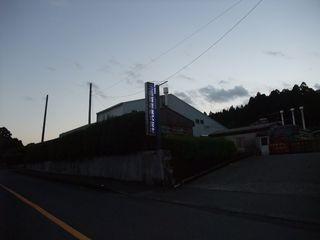 三岳酒造 夕景