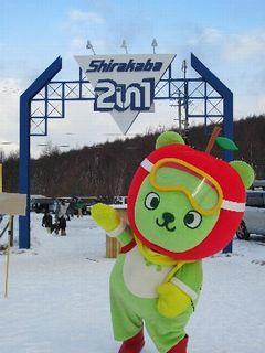 白樺2in1スキー場 入口