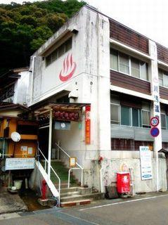 kawayu_onsen_Public_Bathhouse.jpg
